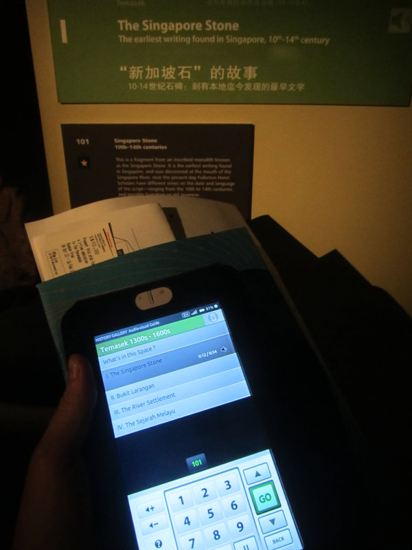 Smart phone used to reach bar codes at a museum to narrate the exhibit